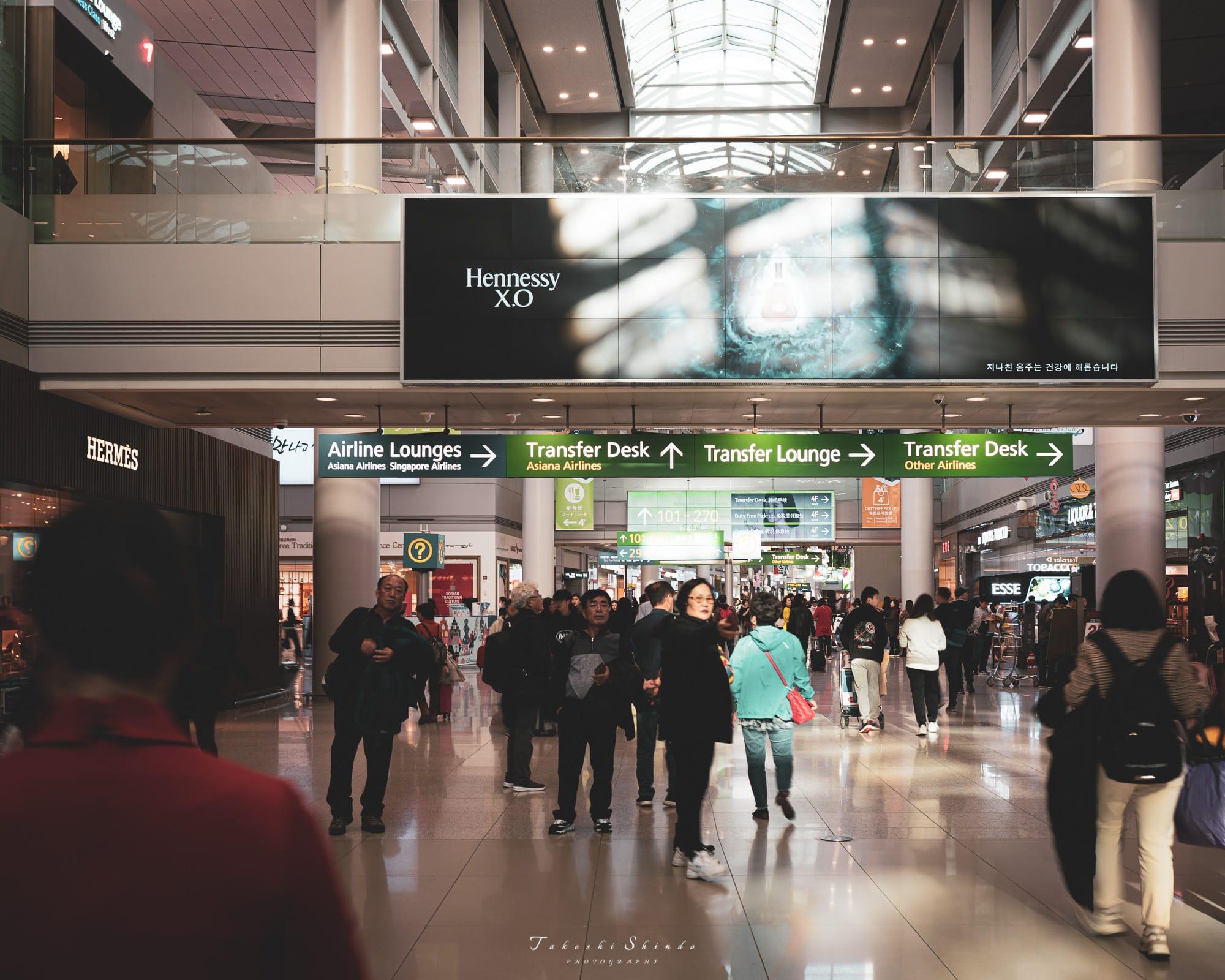 仁川国際空港 - Incheon Airport